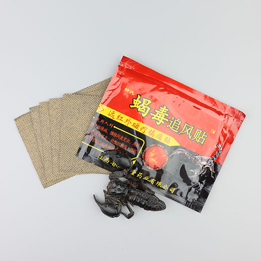 Scorpion Venom Muscle Patches
