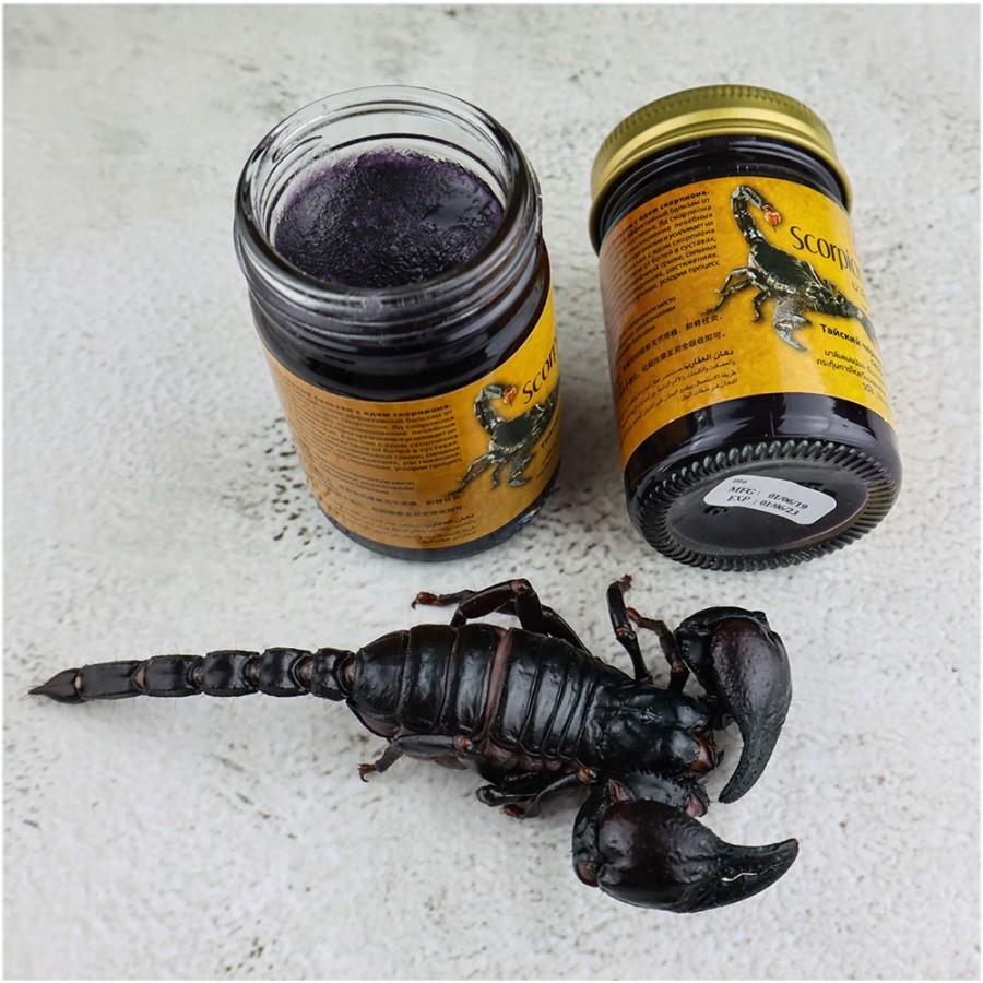 Scorpion Venom Muscle Healing Balm